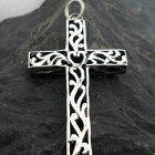 Large Sterling Silver Filigree Cross Pendant
